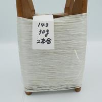 国産絹糸 江州だるま糸 西陣織で使われている手機用緯糸 木枠付き no.143
