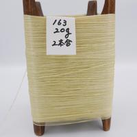 国産絹糸 江州だるま糸 西陣織で使われている手機用緯糸 木枠付き no.163