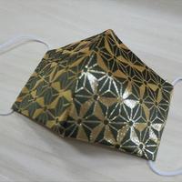 M  西陣織 金襴 絹織物 マスク 緑地 麻の葉紋様  光箔