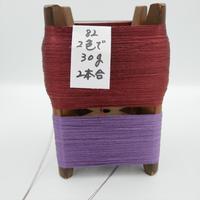 国産絹糸 江州だるま糸 西陣織で使われている手機用緯糸 木枠付き no.82