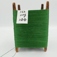 国産絹糸 江州だるま糸 西陣織で使われている手機用緯糸 木枠付き no.162