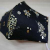 M 西陣織 金襴 絹織物 布マスク 夜のミモザ紋様