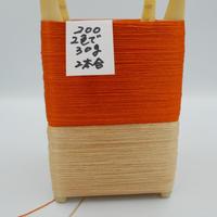 国産絹糸 江州だるま糸 西陣織で使われている手機用緯糸 プラスティック枠付き no.200