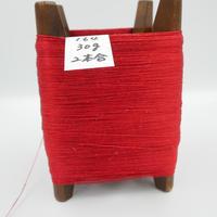 国産絹糸 江州だるま糸 西陣織で使われている手機用緯糸 木枠付き no.164