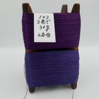 国産絹糸 江州だるま糸 西陣織で使われている手機用緯糸 木枠付き no.103