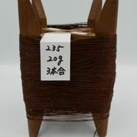 国産絹糸 江州だるま糸 西陣織で使われている手機用緯糸 木枠付き no.235