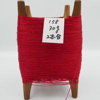 国産絹糸 江州だるま糸 西陣織で使われている手機用緯糸 木枠付き no.158