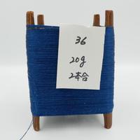 国産絹糸 江州だるま糸 西陣織で使われている手機用緯糸 木枠付き no.36