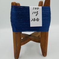 国産絹糸 江州だるま糸 西陣織で使われている手機用緯糸 木枠付き no.100