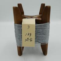 国産絹糸 江州だるま糸 西陣織で使われている手機用緯糸 木枠付き no.3
