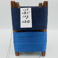 国産絹糸 江州だるま糸 西陣織で使われている手機用緯糸 木枠付き no.128