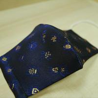 西陣織 金襴 絹織物 マスク 紺地 24insects紋様