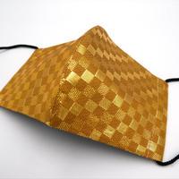 M  西陣織 金襴 絹織物 マスク 利休茶地 市松紋様  光箔