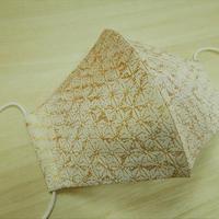 M 西陣織 金襴 絹織物 マスク 白地 麻の葉紋様  白金