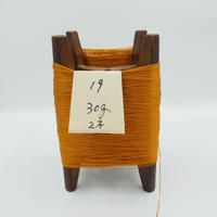 国産絹糸 江州だるま糸 西陣織で使われている手機用緯糸 木枠付き no.19