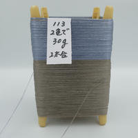 国産絹糸 江州だるま糸 西陣織で使われている手機用緯糸 プラスティック枠付き no.113