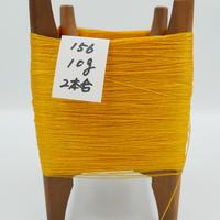 国産絹糸 江州だるま糸 西陣織で使われている手機用緯糸 木枠付き no.156