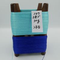 国産絹糸 江州だるま糸 西陣織で使われている手機用緯糸 木枠付き no.107