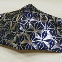 西陣織 金襴 絹織物 布マスク 麻の葉紋様 黒地に銀