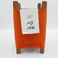 国産絹糸 江州だるま糸 西陣織で使われている手機用緯糸 木枠付き no.35