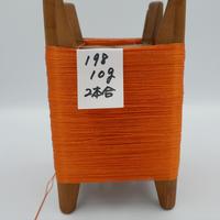 国産絹糸 江州だるま糸 西陣織で使われている手機用緯糸 木枠付き no.198