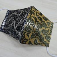 M  西陣織 金襴 絹織物 マスク 麻の葉紋様 緑地金 黒地銀 2色のコンビ