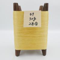 国産絹糸 江州だるま糸 西陣織で使われている手機用緯糸 木枠付き no.49