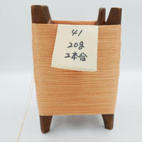 国産絹糸 江州だるま糸 西陣織で使われている手機用緯糸 木枠付き no.41