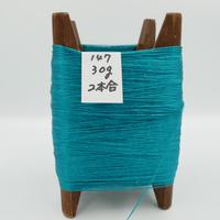 国産絹糸 江州だるま糸 西陣織で使われている手機用緯糸 木枠付き no.147