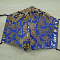 M  西陣織 金襴 絹織物 マスク 青地 麻の葉紋様