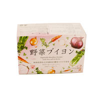 野菜ブイヨン『酵母エキス』『動物性原料』『化学調味料』不使用!!野菜塩の旨味だけで仕上げた野菜ブイヨン