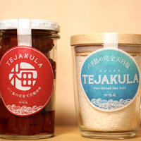 生活必需品の2点セット バリ島の完全天日塩「TEJAKULA」エコマグと無農薬梅干しのセット ご贈答・ギフトにもオススメ
