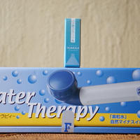 抗酸化力のある「素粒水」を作る 浴室シャワー浄活水器 ウオーターセラピイー 「塩」と「水」の健康セット お塩プレゼント!マイナスイオンで癒されるHealing Timeを。