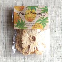 ナチュラルドライフルーツ:アフリカンパイナップル 65g *オーガニック・無添加* <さっぱり甘くて生より美味しい♡>