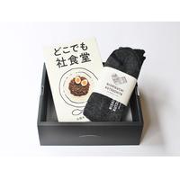 [for Men]Winter GiftーGift_003 Curry & Socks