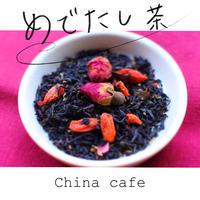 めでたし茶(中国色茶) 火|風|土|水