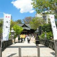 2/2(日)  四柱神社参拝ツアー