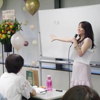 10/18(日)不倫から結婚への最強ステップ!セミナー  (懇親会あり)