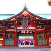 11/30(土)クリスマスはラブラブに♪日枝神社参拝&ランチ会