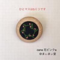 【canna】 花ブローチ  ピンク色の花 a