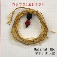 【flat.a.flat】輪ブローチ  c