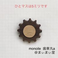 【monoile】歯車 丸ブローチ   a