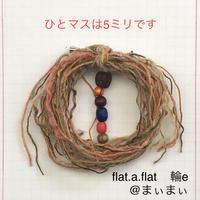 【flat.a.flat】輪ブローチ  e