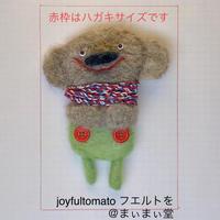 【Joyful Tomato】  フエルトブローチ を
