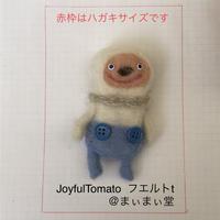 【Joyful Tomato】  フエルトブローチ t