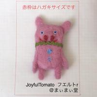 【Joyful Tomato】  フエルトブローチ r