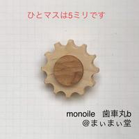 【monoile】歯車 丸ブローチ   b