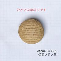 【canna】 まる ブローチ  小