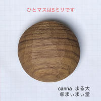 【canna】 まる ブローチ  大