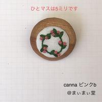 【canna】 花ブローチ  ピンク色の花 b